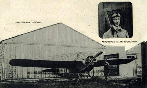 Σαν σήμερα το 1913 η Ελληνική Πολεμική Αεροπορία θρηνεί τον πρώτο της νεκρό