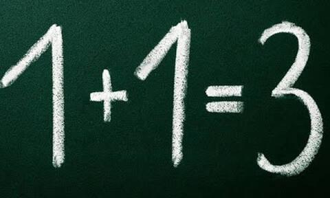 Πόσο άσχετοι: Δείτε ποιες ΠΑΝΕΥΚΟΛΕΣ ερωτήσεις οι περισσότεροι απαντάνε λάθος!