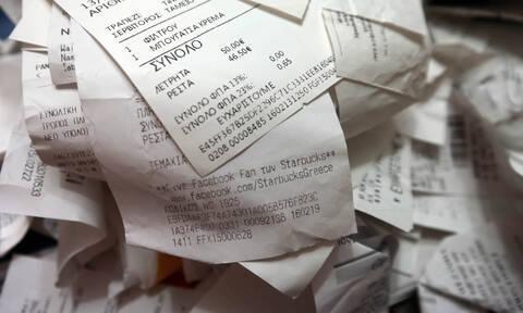 Φορολογικές δηλώσεις 2019: Πώς θα «χτίσετε» το αφορολόγητο - Νέα απόφαση