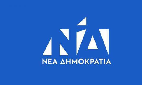 ΝΔ: Η κυβέρνηση να διασφαλίσει την ομαλή διεξαγωγή του συνεδρίου της ΓΣΕΕ