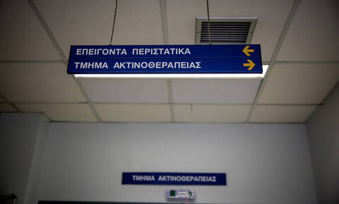 Νέος ιατροτεχνολογικός εξοπλισμός για τα αντικαρκινικά νοσοκομεία