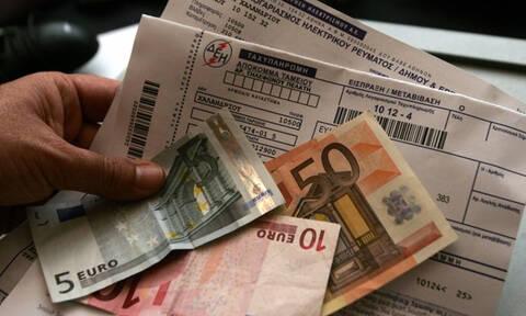 Πώς μπορείτε να πληρώσετε εύκολα και γρήγορα τους λογαριασμούς σας