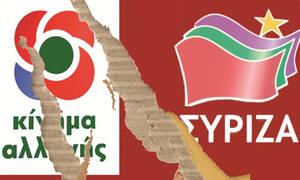 ΣΥΡΙΖΑ: Εξοργιστική η απάντηση του ΚΙΝΑΛ για τα δάνεια