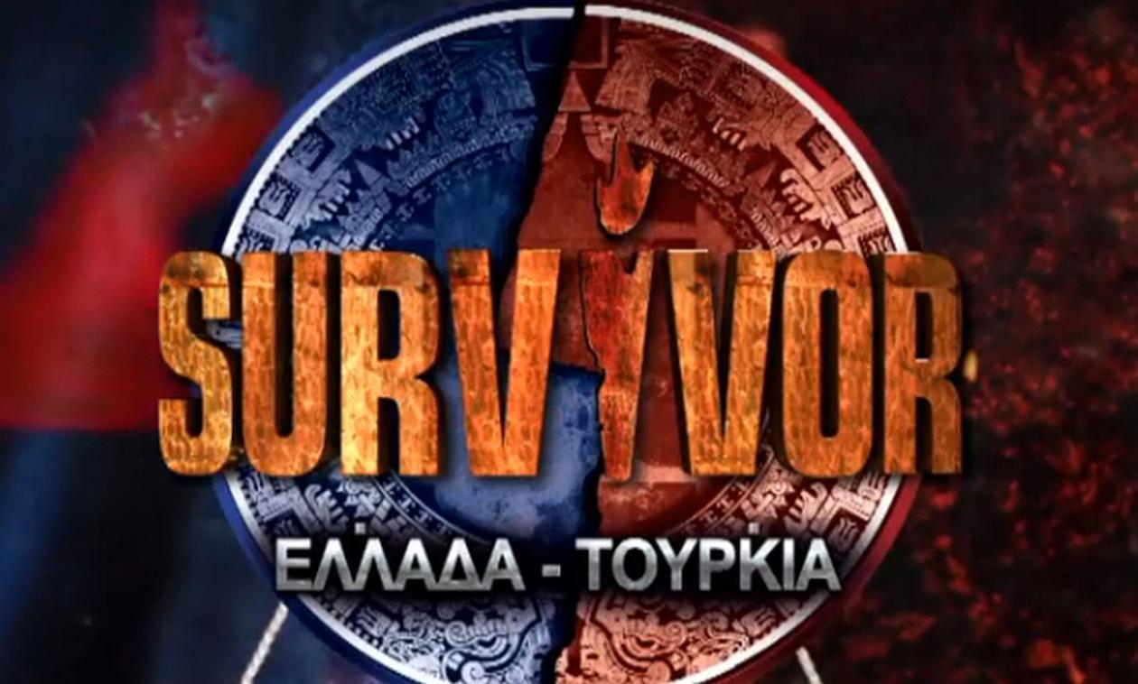 Survivor spoiler - διαρροή: Αυτή η ομάδα κερδίζει σήμερα το αγώνισμα και το έπαθλο