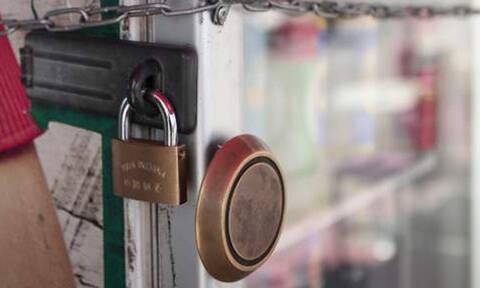 ΑΑΔΕ: Εγγύηση 15.000 ευρώ για νέο ξεκίνημα σε όσους πτώχευσαν
