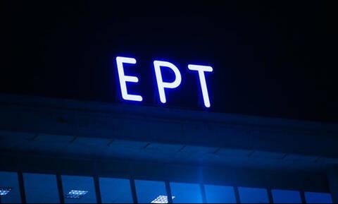 Μεταγραφή – έκπληξη στην ΕΡΤ: Ποιος παρουσιαστής επιστρέφει στο κανάλι