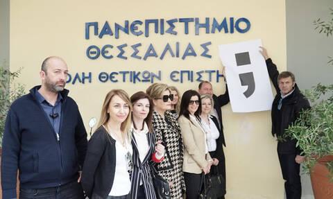 Περιφερειακές εκλογές 2019 - Γκλέτσος: Περιοδεία στη Λαμία