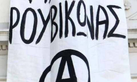Εισβολή του «Ρουβίκωνα» σε δικηγορικό γραφείο στην Αθήνα (vid)