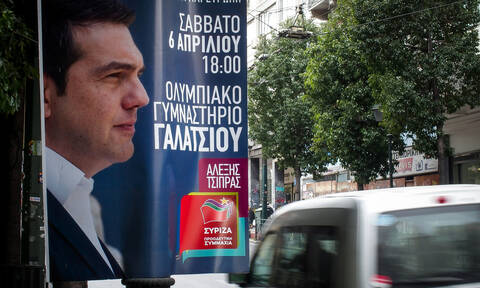Ευρωεκλογές 2019: Ανοίγει την προεκλογική εκστρατεία του ΣΥΡΙΖΑ στο Γυμναστήριο Γαλατσίου ο Τσίπρας
