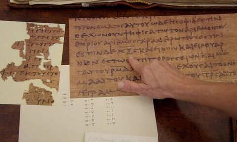 Λύθηκε το μυστήριο της Αποκάλυψης; Παρουσίασε την πραγματική ταυτότητα του Διαβόλου
