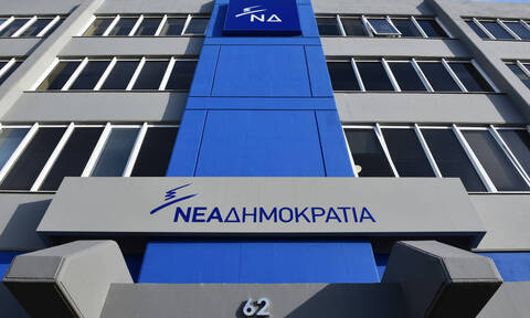 ΝΔ για δάνεια ΣΥΡΙΖΑ: Η υποκρισία έχει τα όρια της