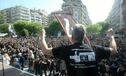 Συλλαλητήριο για τη Μακεδονία θα κάνουν οι οπαδοί του ΠΑΟΚ