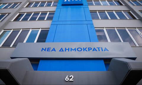 Ζαχαράκη: Η Γενική Γραμματέας Διαφθοράς να απομακρυνθεί από τη θέση της