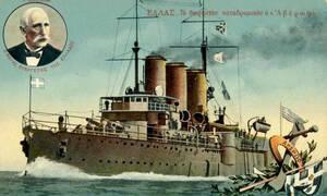 Θωρηκτό «Γ. Αβέρωφ», η Δόξα του Πολεμικού Ναυτικού - H ιστορία πίσω από το ιστορικό πλοίο