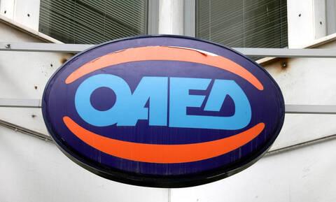 ΟΑΕΔ: Ποιοι οι δικαιούχοι και τα δικαιολογητικά για το ειδικό βοήθημα - Πώς θα κάνετε την αίτηση