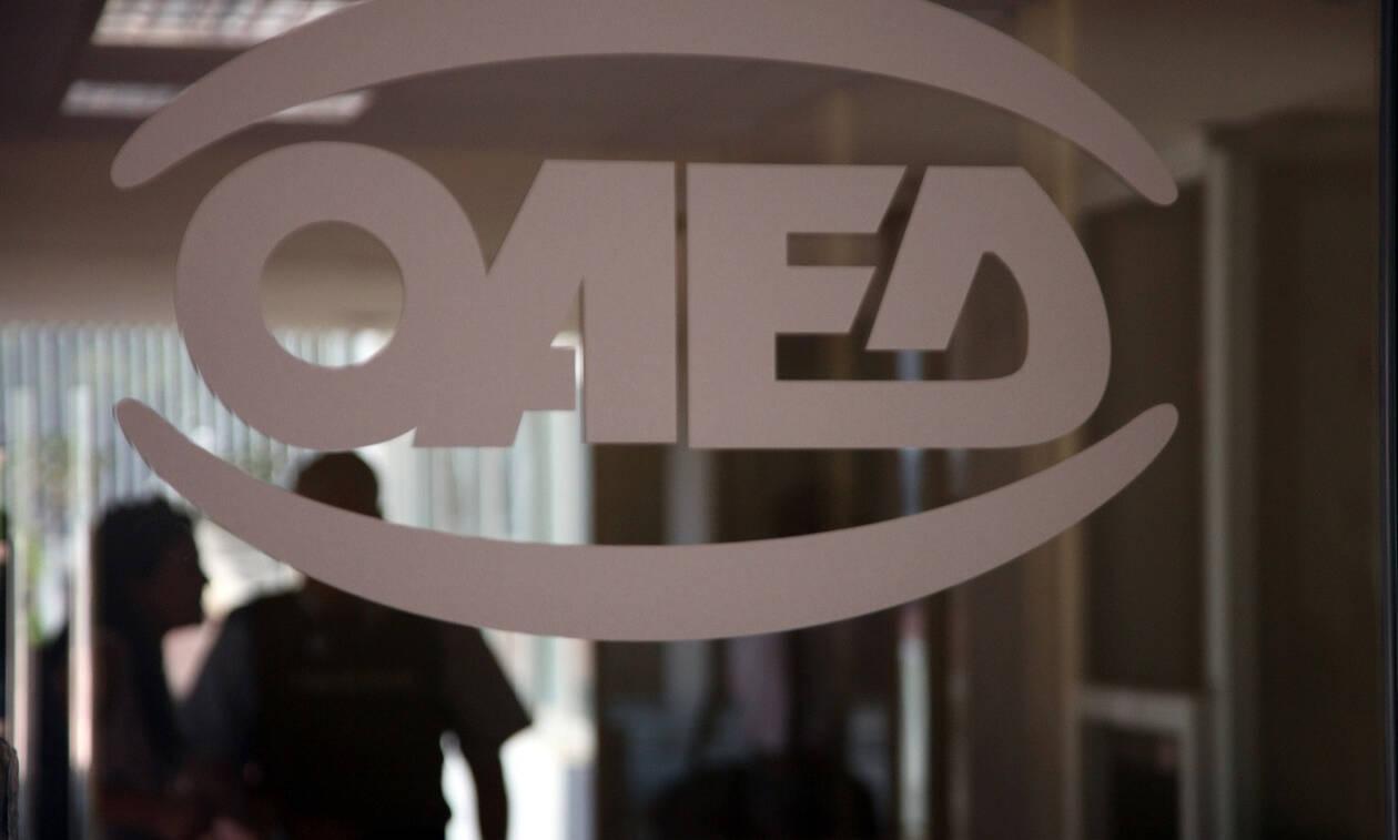 ΟΑΕΔ: Νωρίτερα η πληρωμή για Δώρο Πάσχα και επίδομα ανεργίας