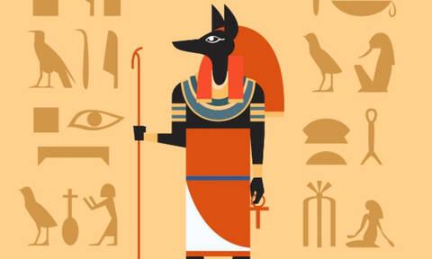 Πότε πρέπει να έχεις γεννηθεί, για να είσαι ο Ανούβις  στο Αιγυπτιακό ωροσκόπιο;