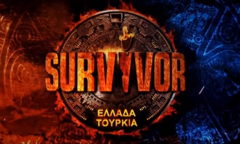 Survivor spoiler: Μόλις «έσκασε» η διαρροή - Αυτή η παίκτρια έχει ήδη αποχωρήσει