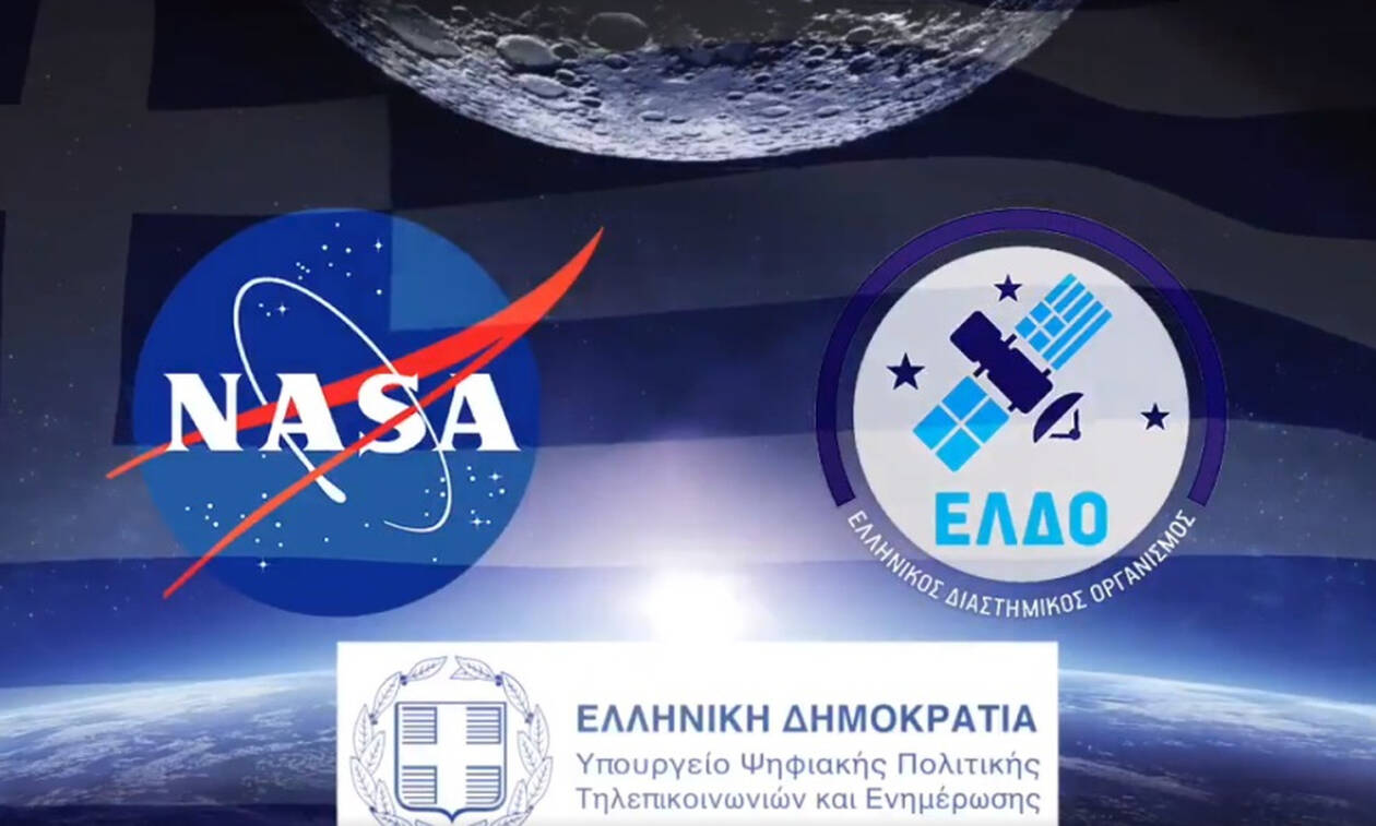 Η Ελλάδα «κατάκτα» τη Σελήνη με δικό της διαστημικό όχημα