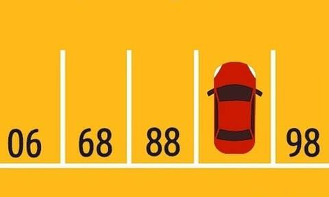 Κουίζ: Σε ποιον αριθμό έχει παρκάρει αυτό το αυτοκίνητο; (photo)