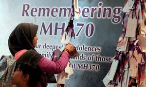 Νέα θεωρία για την εξαφανισμένη πτήση MH370 ανατρέπει τα δεδομένα