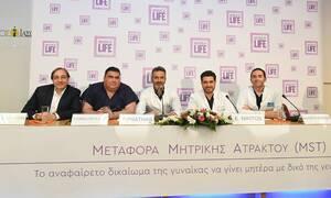 Παγκόσμια ιατρική πρωτιά για την Ελλάδα: Γέννηση παιδιού με Μεταφορά Μητρικής Ατράκτου