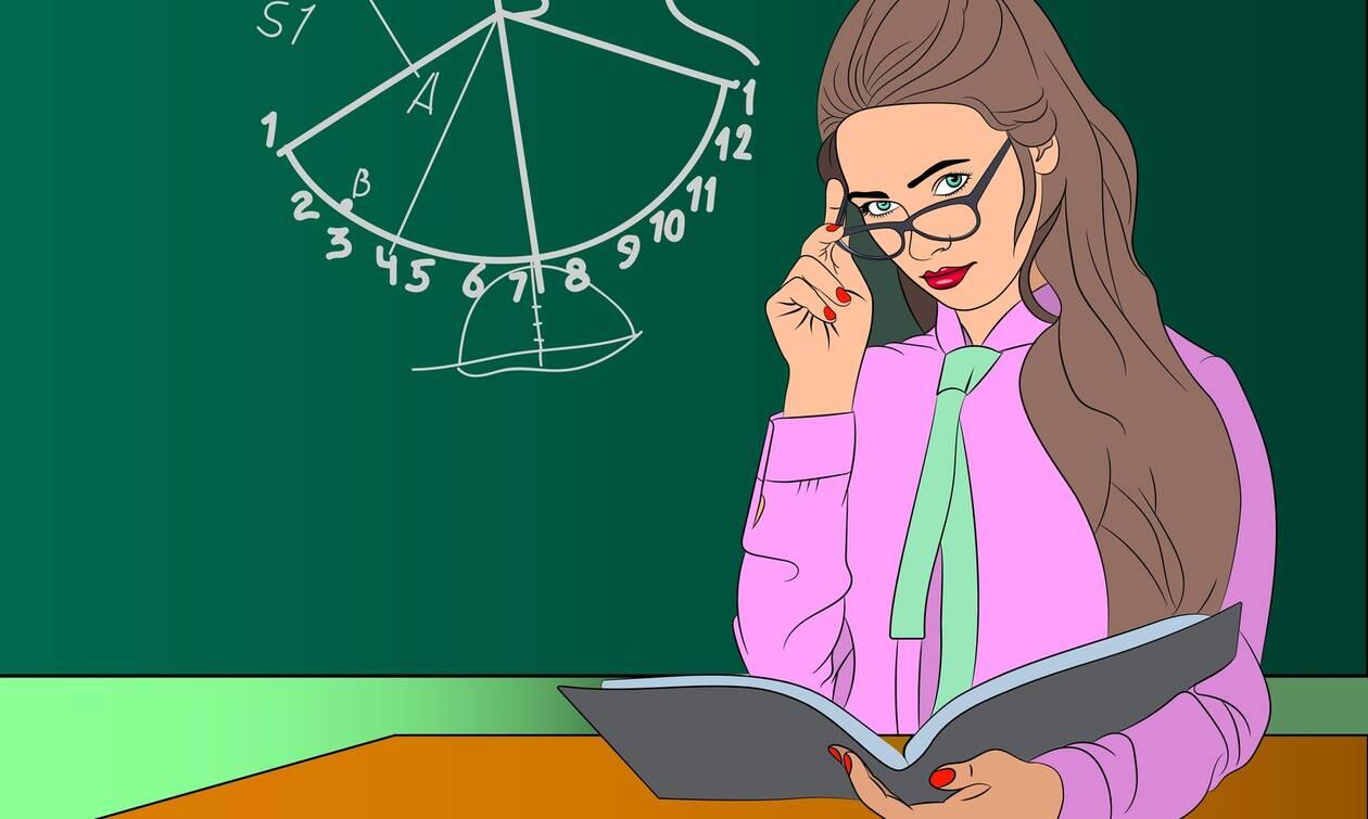 Δείτε τη δασκάλα σκέτη... κόλαση που έκανε τα παιδιά να μάθουν μαθηματικά (photos)