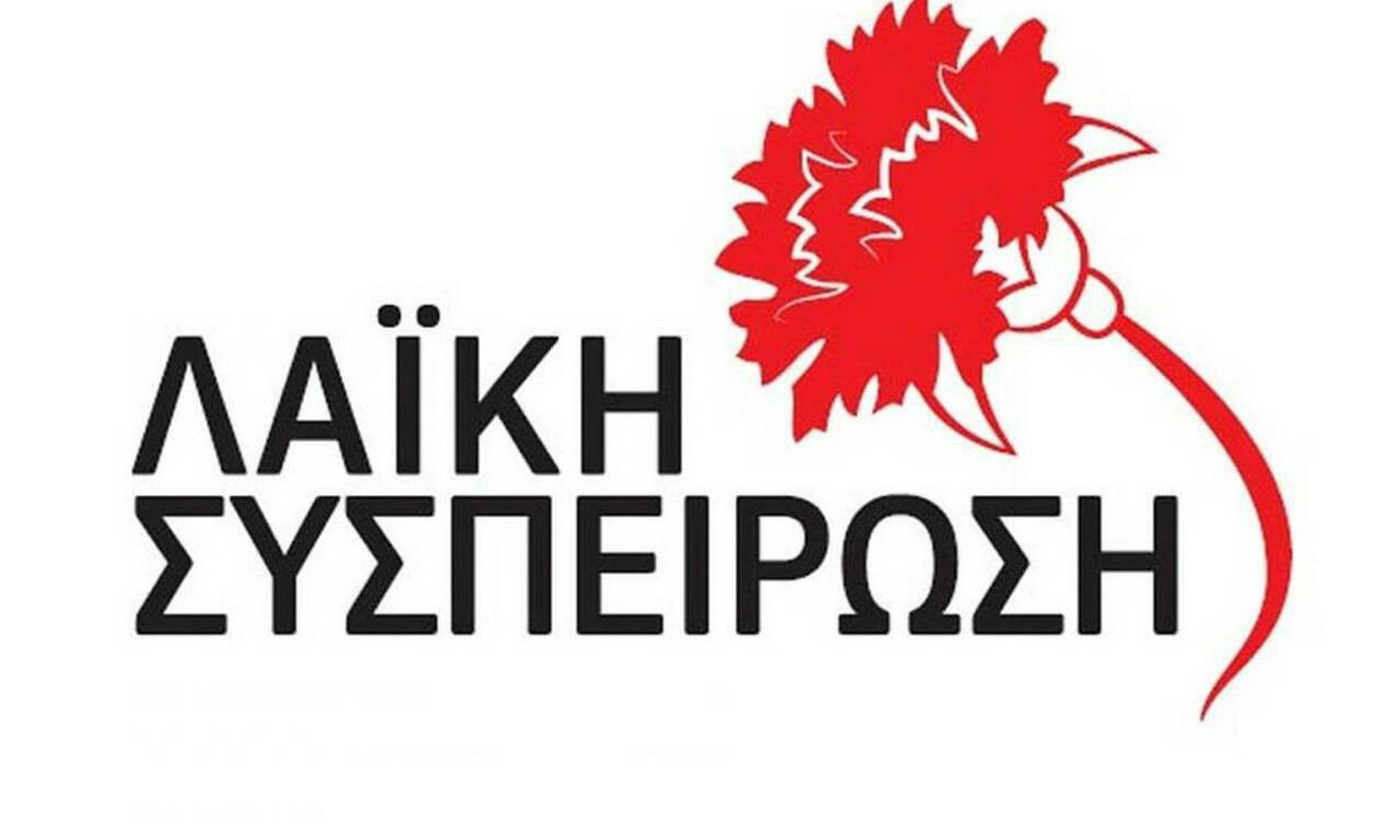 Περιφερειακές εκλογές 2019: Οι υποψήφιοι περιφερειακοί σύμβουλοι Αργολίδας της Λαϊκής Συσπείρωσης