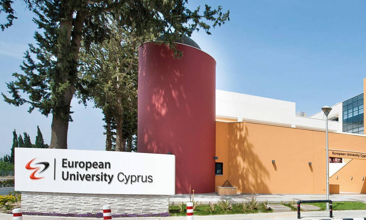 Ευρωπαϊκό Πανεπιστήμιο Κύπρου: Εκδήλωση Νομικής Σχολής