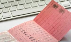 Διπλώματα οδήγησης: Δείτε πότε ξεκινούν οι εξετάσεις των υποψήφιων οδηγών