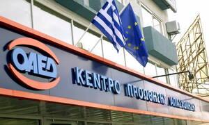 ΟΑΕΔ - Ειδικό βοήθημα: Έτσι θα πάρετε 240 ευρώ αν δεν δικαιούστε επίδομα ανεργίας