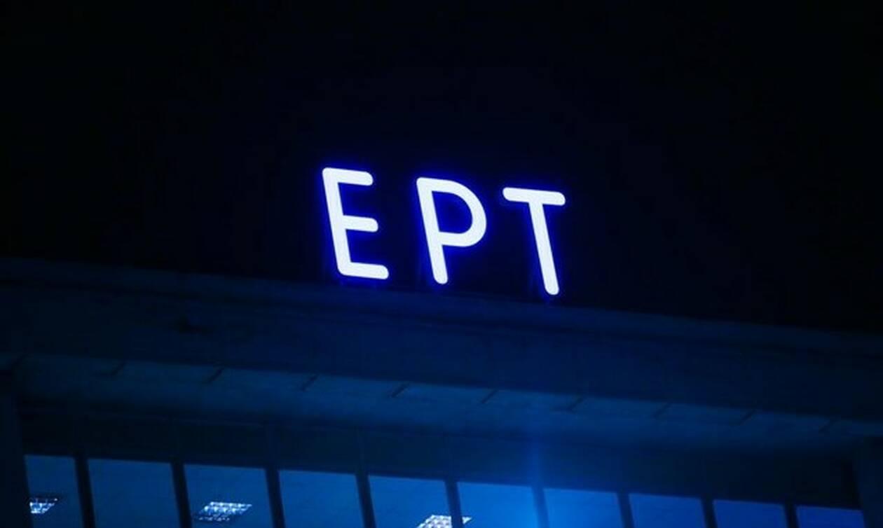 «Βόμβα» στην ΕΡΤ: «Κόβουν» δυο παρουσιαστές - «Πράσινο φως» από το Μέγαρο Μαξίμου