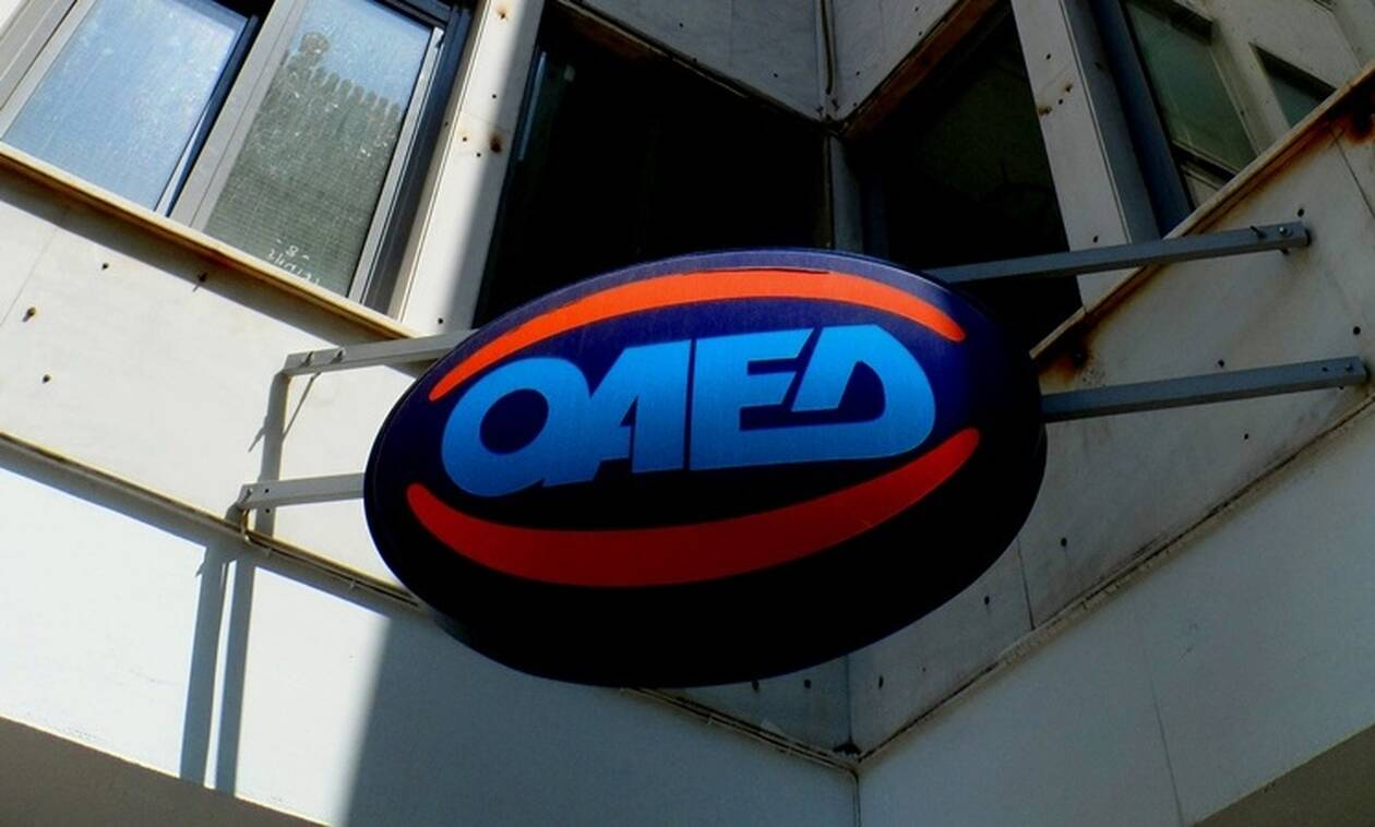 ΟΑΕΔ: Προπληρώνονται τα επιδόματα ανεργίας και το δώρο Πάσχα - Αναλυτικά οι ημερομηνίες