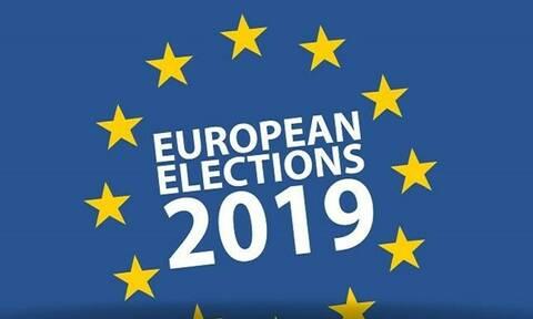 Ευρωεκλογές 2019: Πόσο εμπιστεύεστε την Ευρωπαϊκή Ένωση;