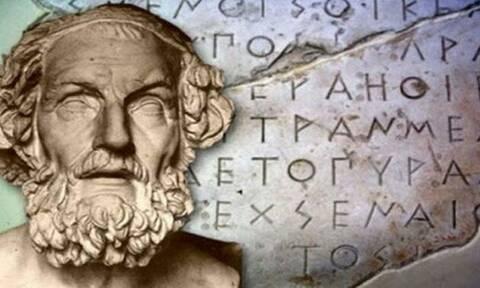 Βρέθηκε ο κρυφός κώδικας που αποκαλύπτει τα μυστικά της Ιλιάδας και της Οδύσσειας