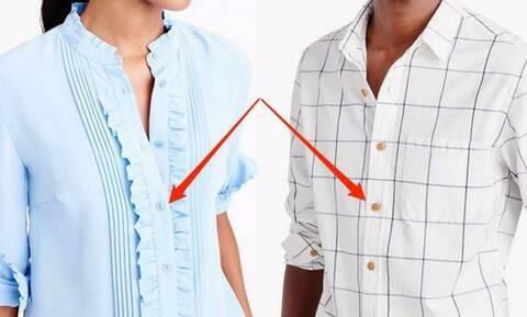 Γι' αυτό τα κουμπιά στα ανδρικά πουκάμισα είναι δεξιά και στα γυναικεία στ' αριστερά (photos)