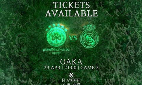 Παναθηναϊκός ΟΠΑΠ: Σε κυκλοφορία τα εισιτήρια του τρίτου αγώνα με τη Ρεάλ Μαδρίτης