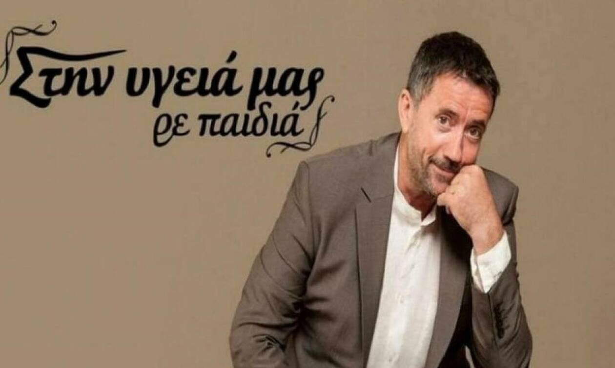 Σπύρος Παπαδόπουλος: Δείτε τι ζήτησε από τον ΣΚΑΪ για να συνεχιστεί η συνεργασία (pics)