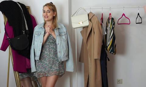 Τι θα φορέσουμε την άνοιξη: Όλα τα fashion trends της άνοιξης σε ένα βίντεο