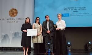 Prix Galien Greece 2019: Τα φαρμακευτικά και ιατροτεχνολογικά «διαμάντια» της εγχώριας αγοράς