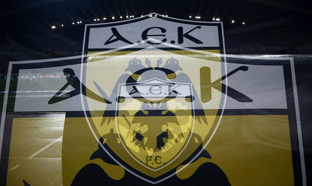 Σαν σήμερα το 1924 ιδρύεται η ΑΕΚ! (photos+videos)