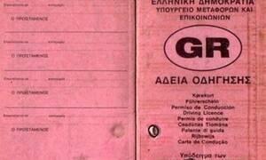 «Βόμβα» με τα διπλώματα οδήγησης: Ποιοι θα δώσουν ξανά εξετάσεις