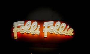 Σκάνδαλο μεγατόνων για Folli – Follie: Πλαστά εμβάσματα με το όνομα… «Πουτσίδης»