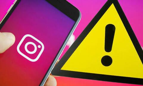 Σοβαρά προβλήματα σε Instagram, Facebook και WhatsApp