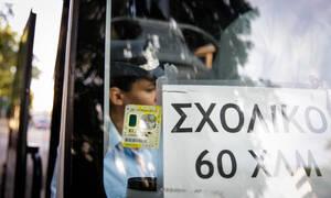 Τρόμος στη Ναύπακτο: Λεωφορείο με μαθητές έπιασε φωτιά