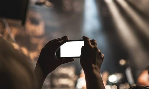 Τούρκικο κινητό πορνό
