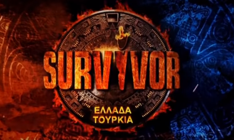 Survivor spoiler: «Έσκασε» η διαρροή - Αυτός ο παίκτης αποχωρεί!