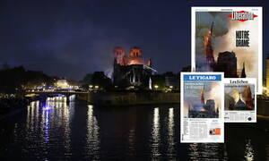 «Το δράμα μας»: Συγκλονίζει το πρωτοσέλιδο της Liberation για τη φωτιά στην Παναγία των Παρισίων