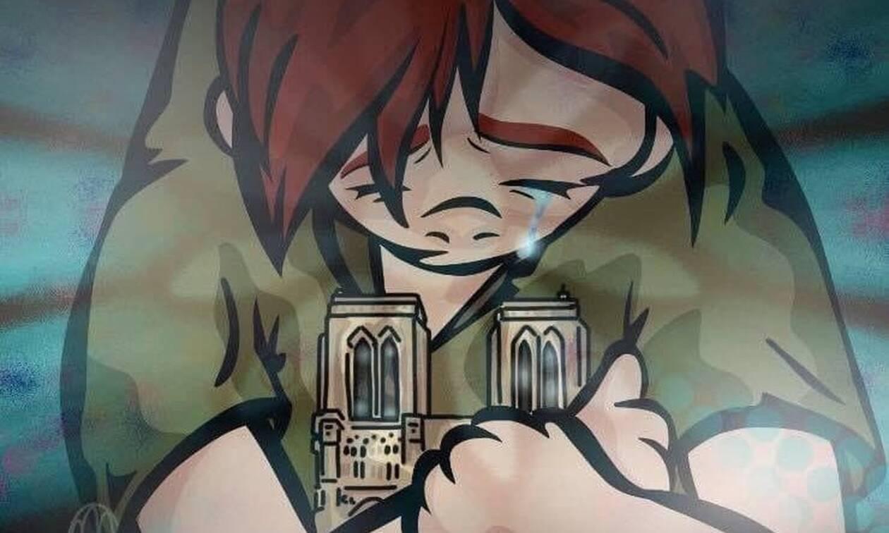 Παναγία των Παρισίων: Τα συγκλονιστικά σκίτσα για τη μεγάλη καταστροφή που έγιναν viral (pics)