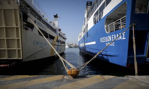 Πρωτομαγιά: Δεμένα τα πλοία - 24ωρη απεργία της ΠΝΟ
